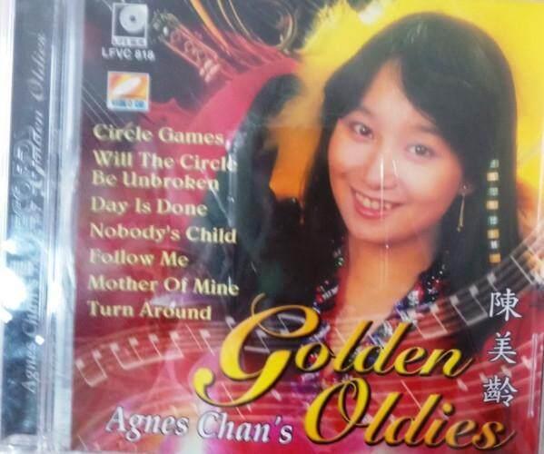 Agnes Chan Golden Oldies Selection  Karaoke VCD