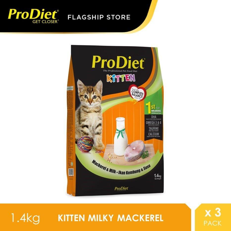 ProDiet 1.4KG Kitten Milky Mackerel Dry Cat Food x 3 Packs