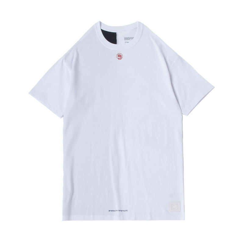 Li-Ning Men's BADFIVE T-Shirt AHSQ229