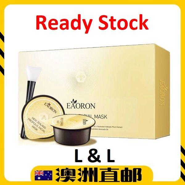 [Ready Stock EXP : 02/2022yr ] EAORON Propolis Facial Mask ( 8 x 10ml Capsules ) (Made in Australia)
