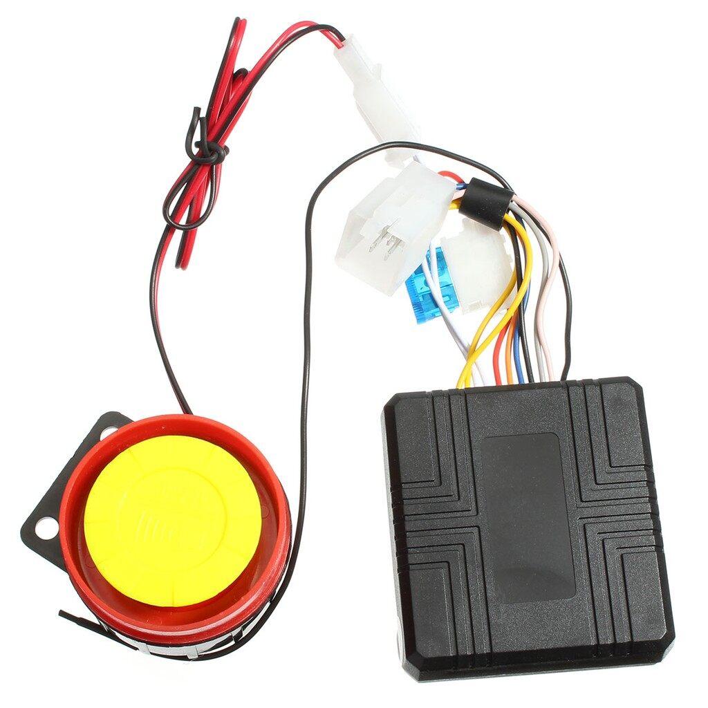 Moto Accessories - Remote activation motorcycle alarm motorcycle, remote control + key - Motorcycles, Parts
