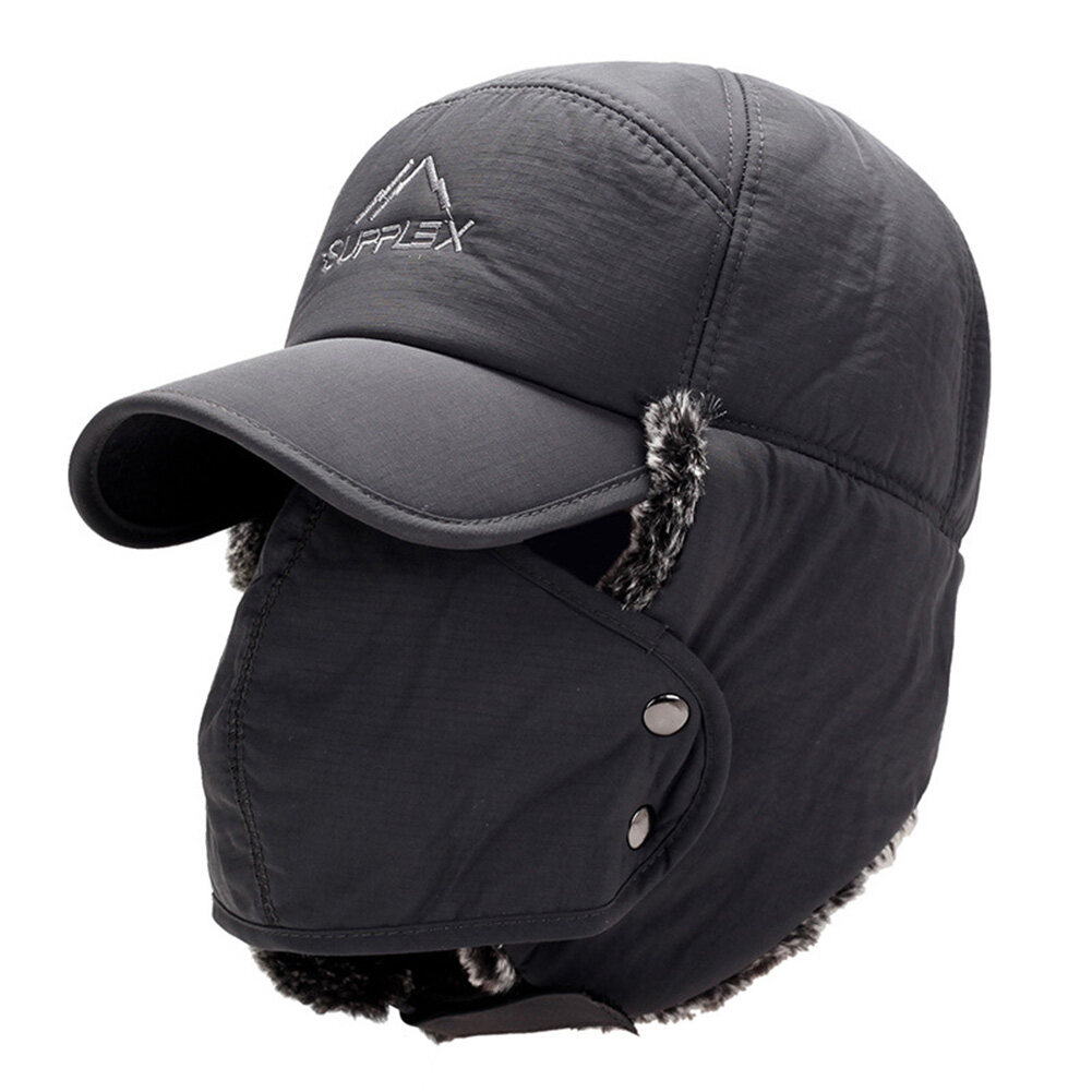 Men Winter Warm Ushanka Hat Fleeced Thick Cap with Earflaps and Mask Windproof Outdoor Cycling Hat