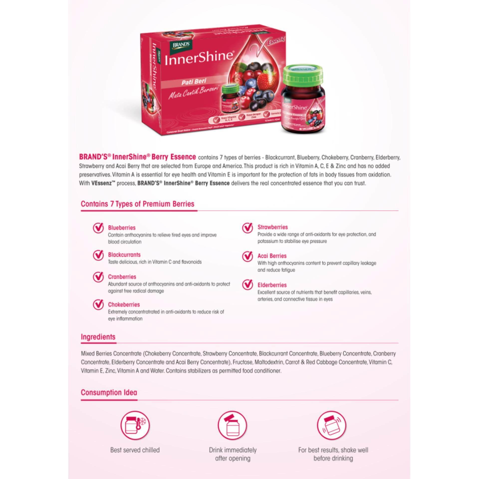 BRAND'S InnerShine Berry Essence (1x12's) + InnerShine Prune (1x6's) - 18 bottles x 42ml