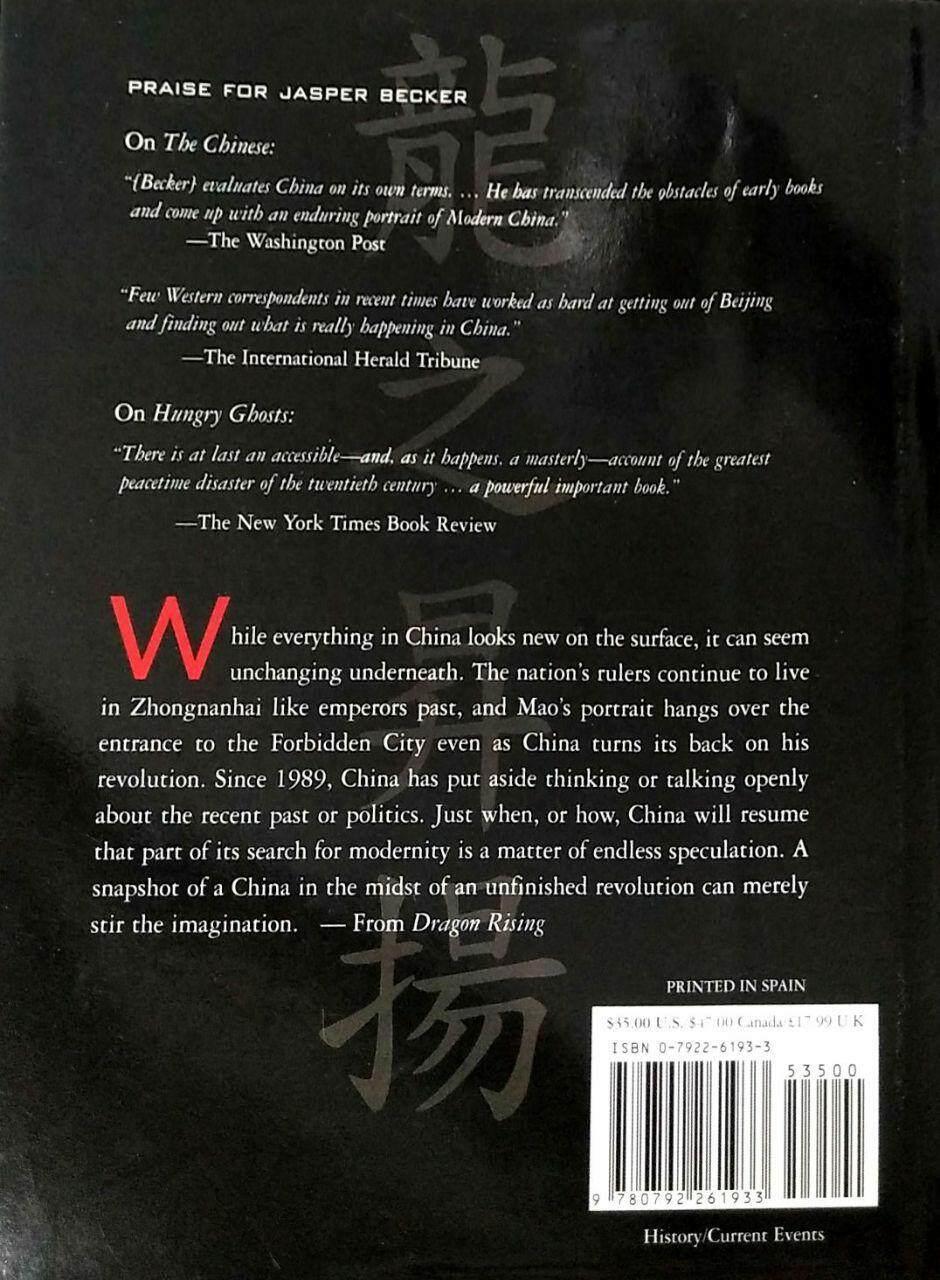 DRAGON RISING [AN INSIDE LOOK AT CHINA TODAY]