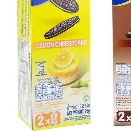 OREO THINS COOKIES LEMON CHEESE CAKE (95G) -READY STOCK