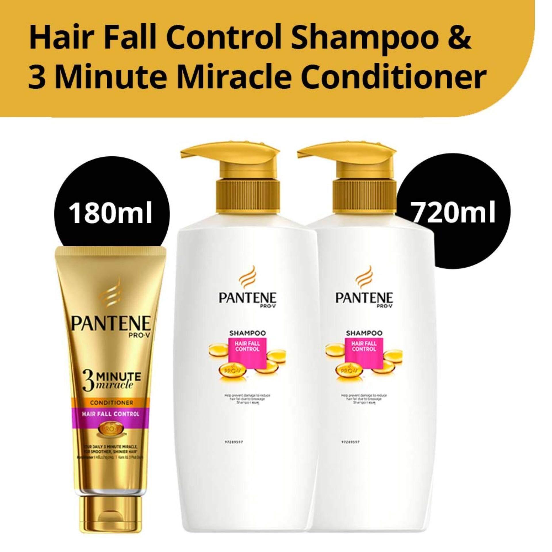 Pantene Pro-V Hair Fall Control Shampoo x 2 + 3 Minute Conditioner Bundle