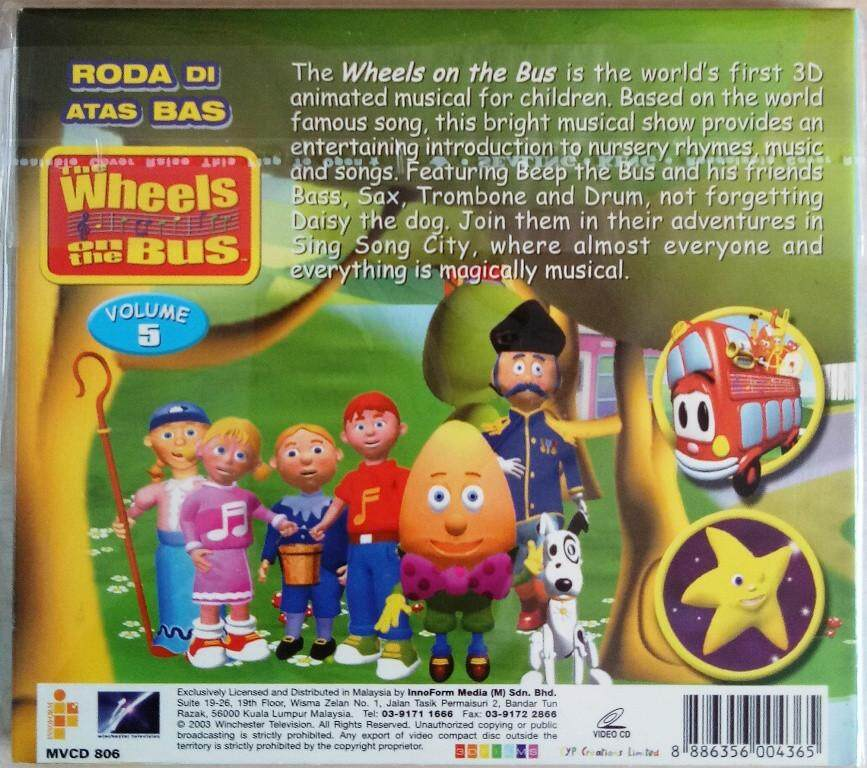 The Wheels On The Bus Vol.5 - Row Row Row Your Boat VCD Children Musical Show