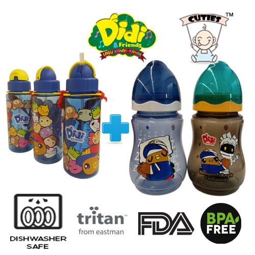 Didi And Friends NEW 500ml Tritan Bottle + 9Oz Didi Twin Pack Bottle