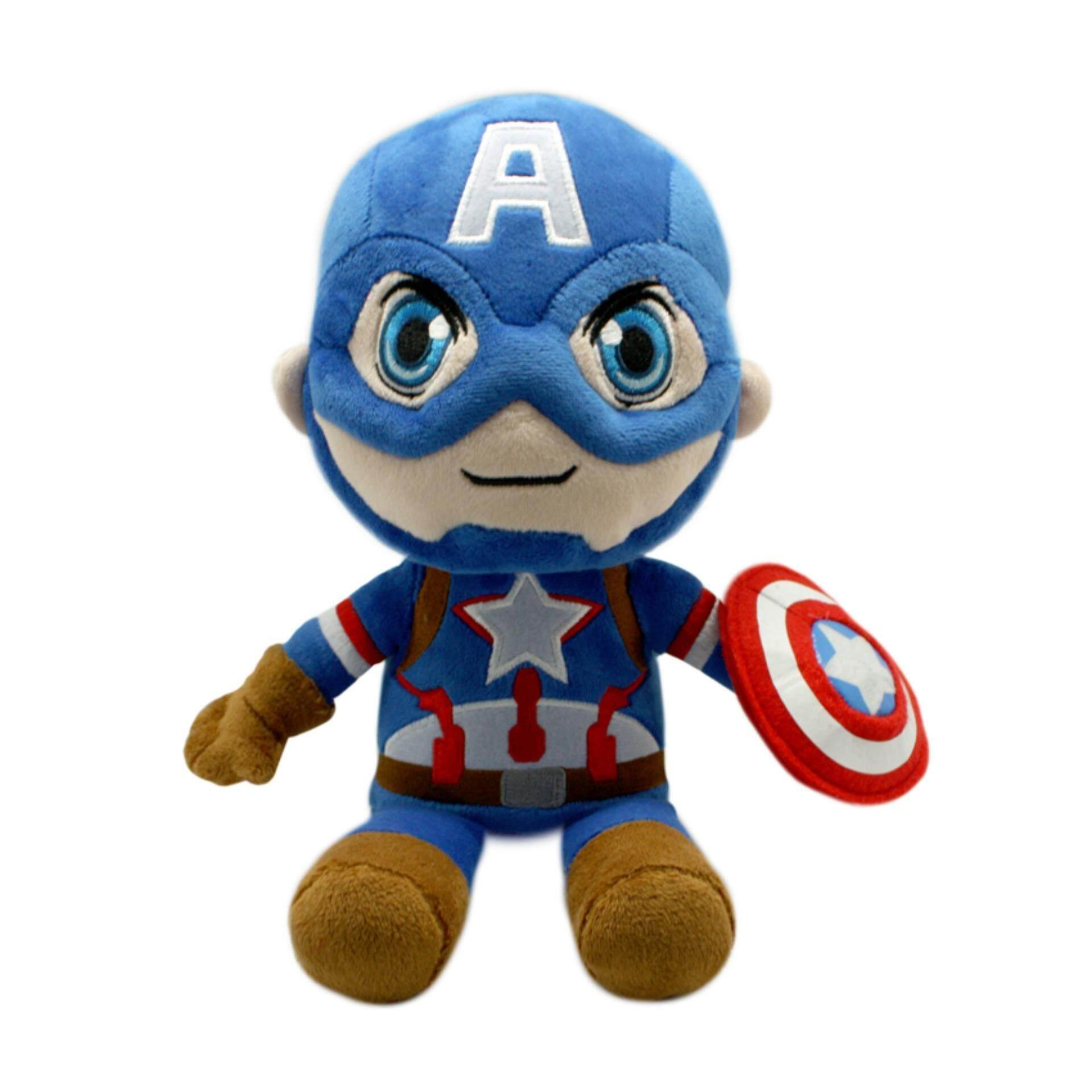 Marvel Avengers Standard Captain America Plush Toys 10 Inches - Multicolour