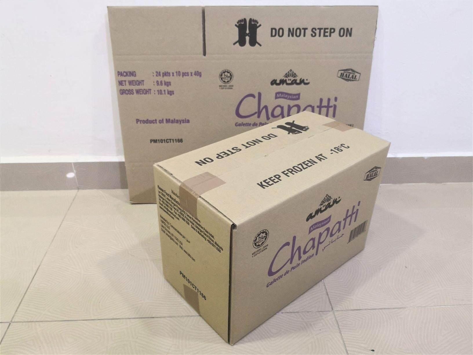 5pcs Printed Carton Boxes (L398 X W210 X H261mm)