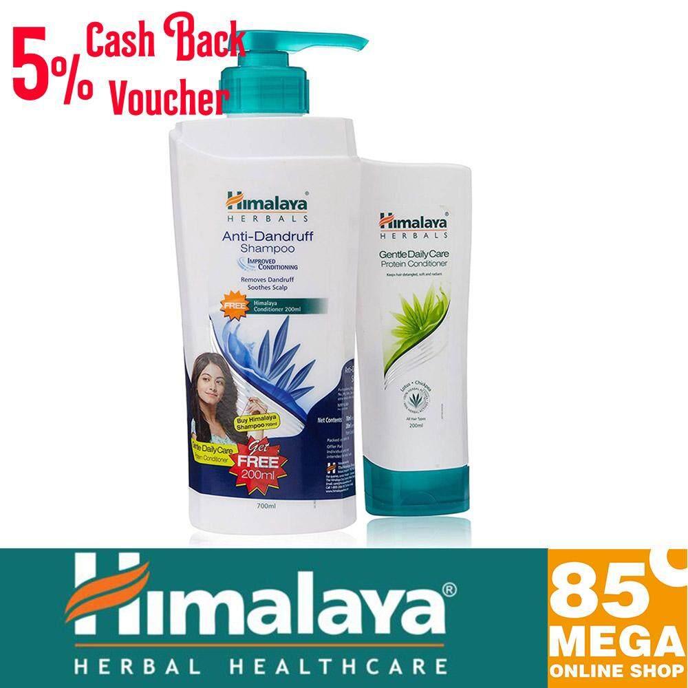 [offer !!!] Himalaya Anti-Dandruff Shampoo 700ml Free Conditioner 200ml
