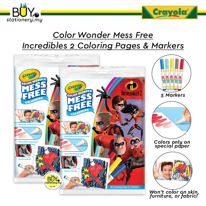 Crayola Color Wonder Mess Free Incredibles 2 Coloring Pages & Markers - (SET)