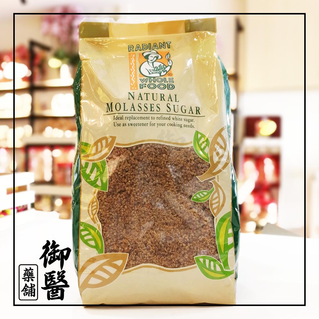 【Radiant】Natural Molasses Sugar - 1kg