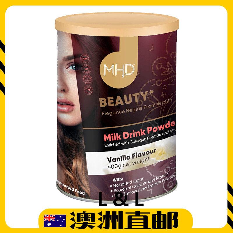 [Pre Order] MHD Beauty Pure Collagen Milk Drink Powder Vanilla Flavour 400g (Made in Australia)