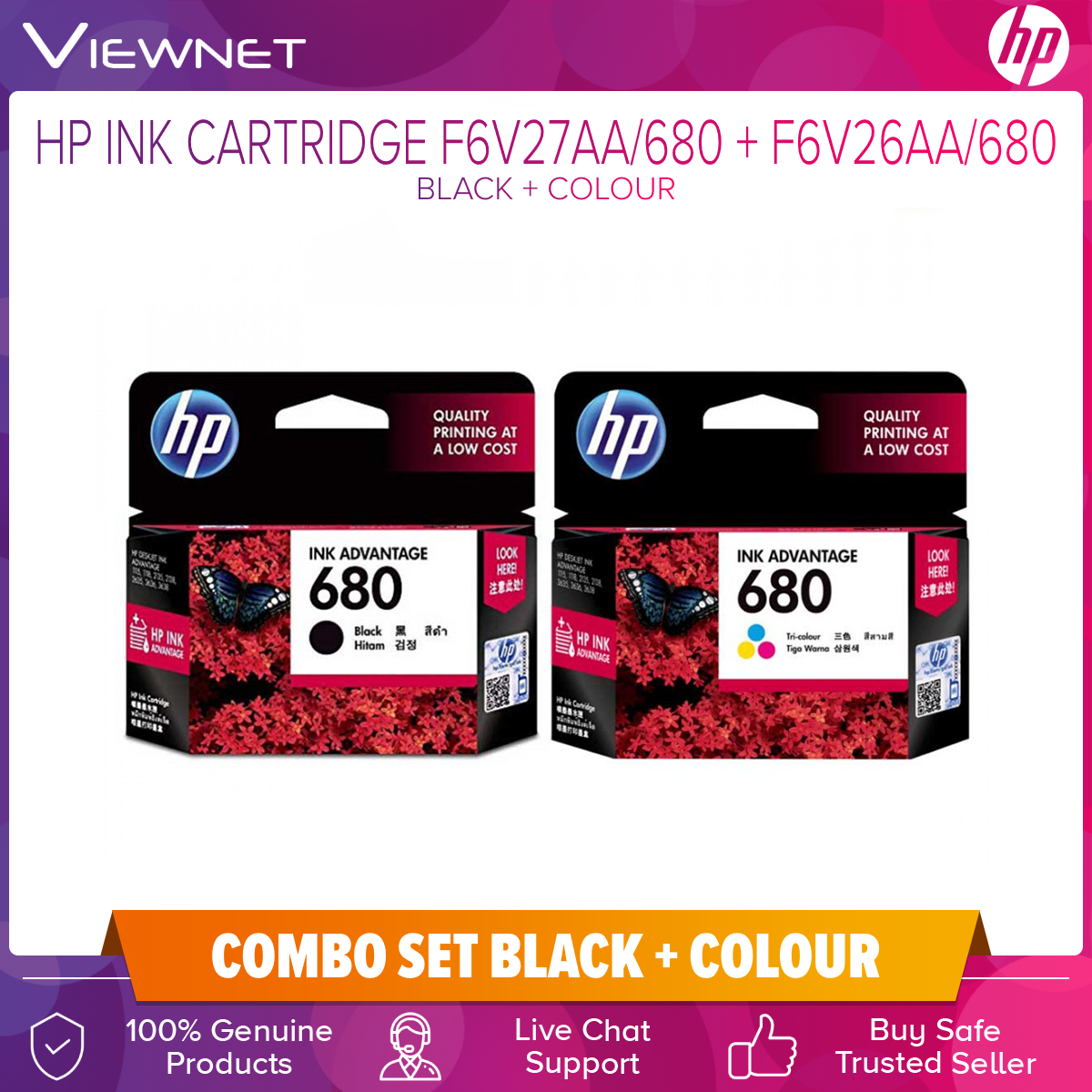 HP 680 Tri-color (F6V26AA/680) / Black (F6V27AA/680) Original Ink Advantage Cartridge