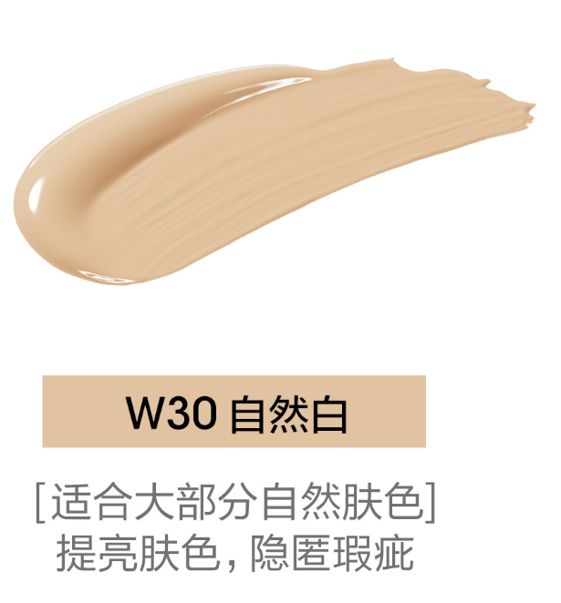 Mageline Hydra Moisturizing Long Wear Foundation W30 Natural Tone