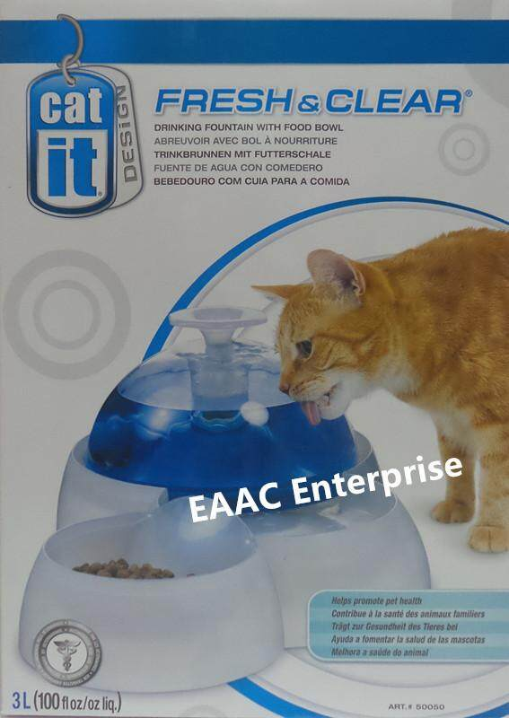 Catit Design Fresh & Clear Cat Drinking Fountain Water + Food Bowl 3L