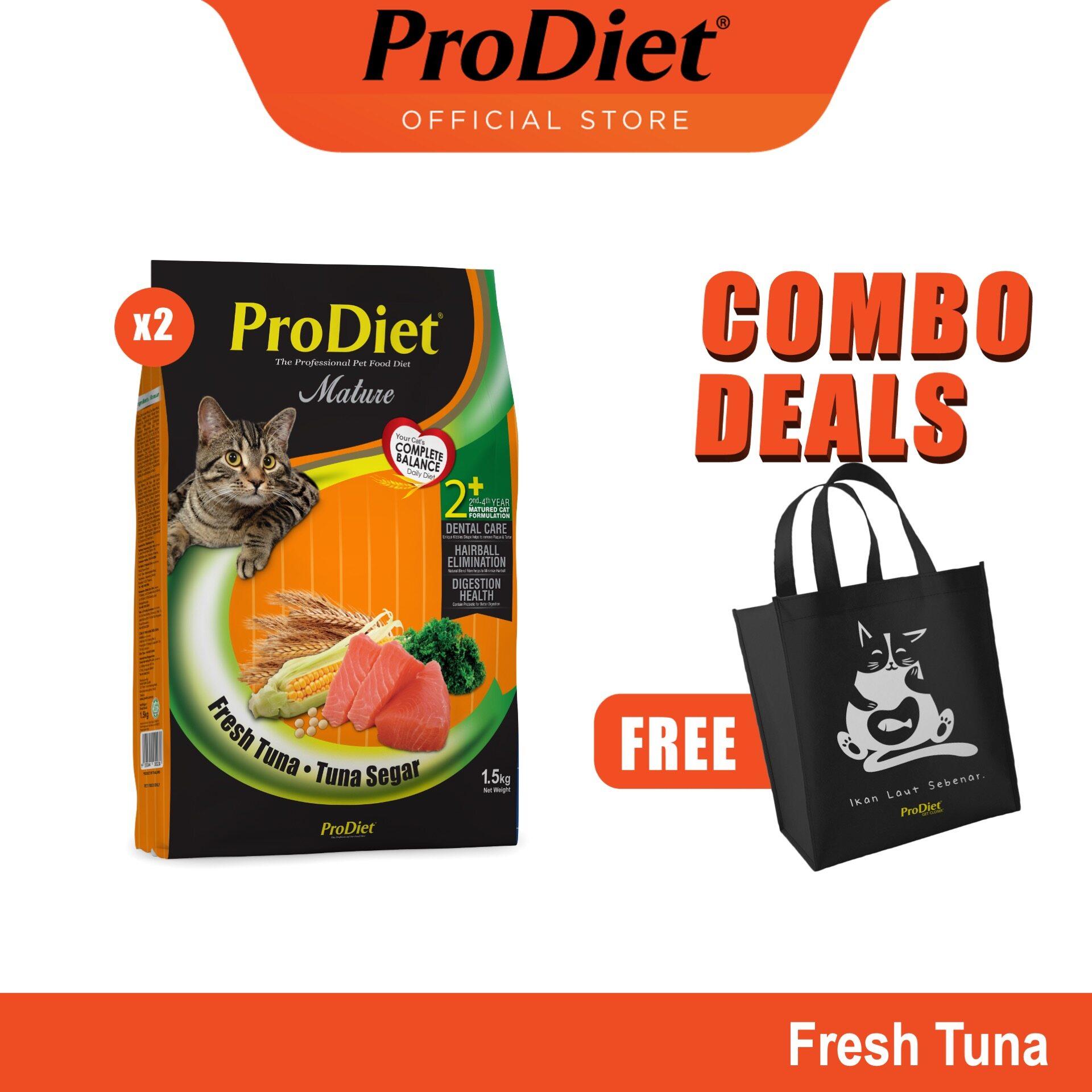 Combo Deals: ProDiet 1.5KG Fresh Tuna Dry Cat Food Fresh x 2 Packs [makanan kucing] FREE: Woven Bag