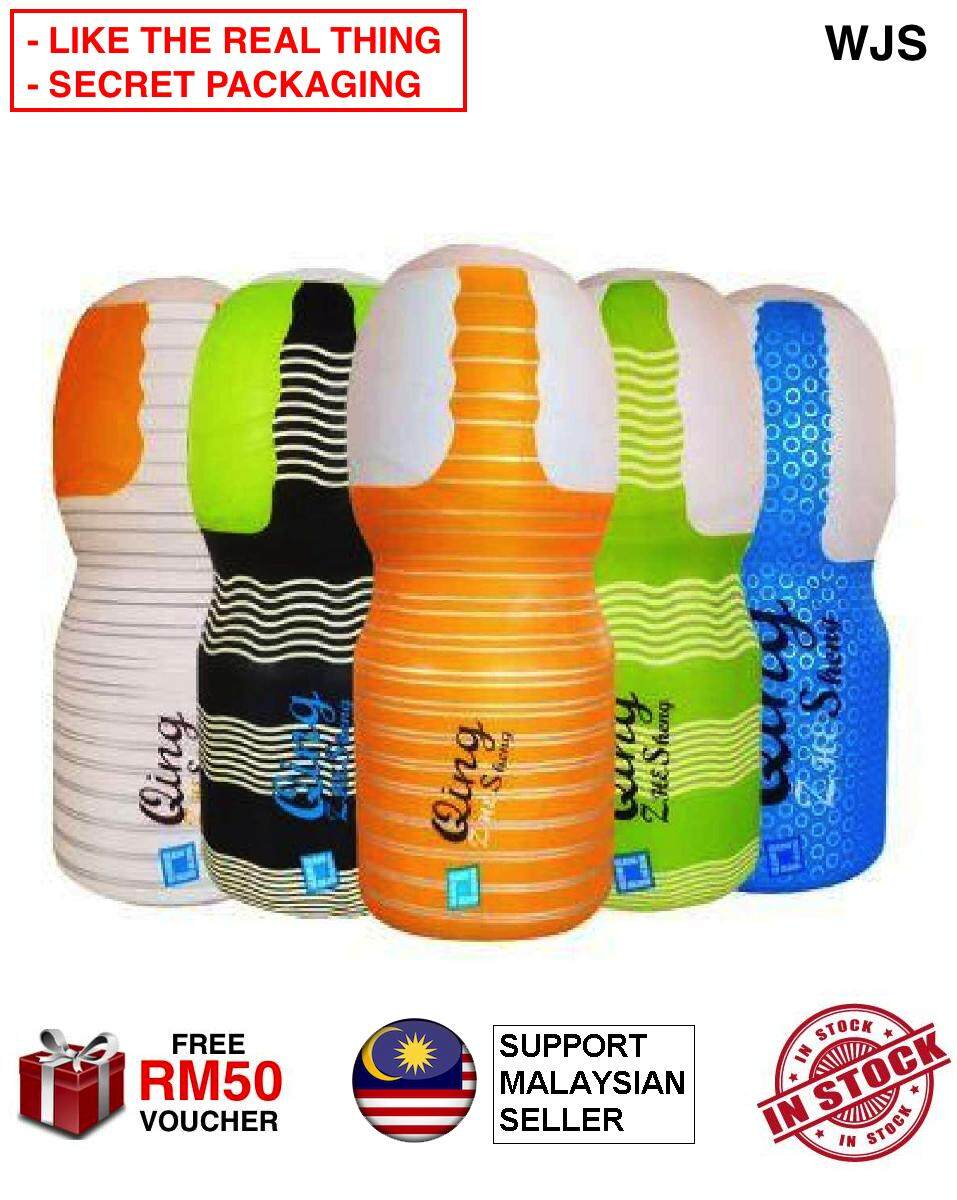 (CONFIRM SYOK GILER) WJS DISCREET PACKAGING Original Male Masturbator QING CUP Fleshlight Flesh Light Vibrator Cup New Adult Concept Perfect Oral Sex Toy Pancut Dalam Syok BLUE WHITE / GREEN BLACK / ORANGE WHITE [FREE RM50 VOUCHER]