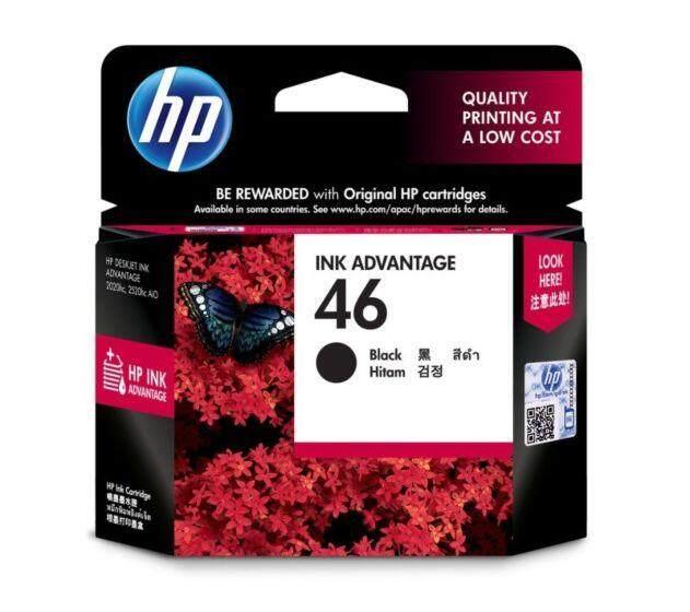 HP Cartridge CZ637AA/46 Ink (Black)