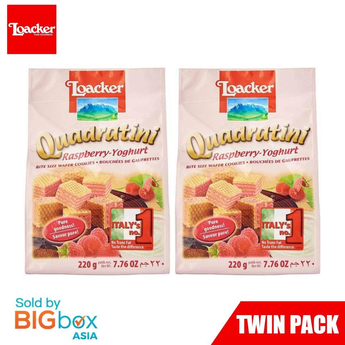 [BUNDLE 2] Loacker Quadratini 2 x 220g - Raspberry Yogurt