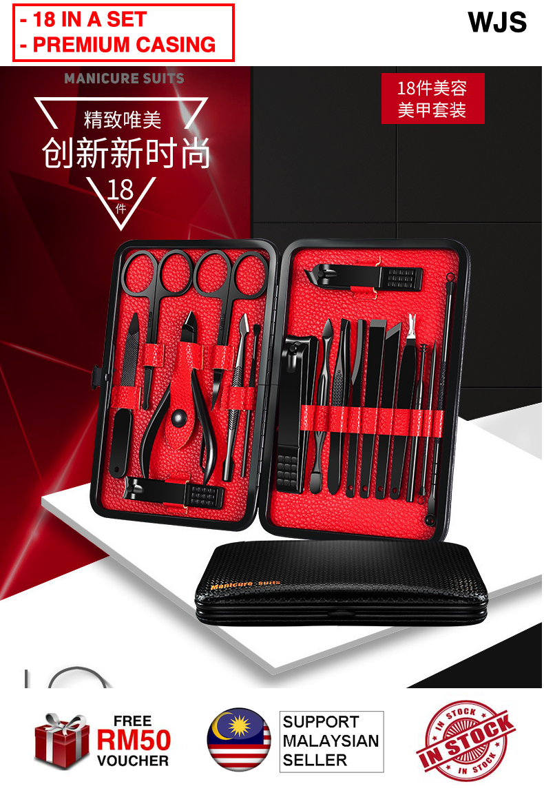 (PREMIUM BLACK) WJS Manicure Set 18 In 1 Nails Clipper Set Tools Professional Stainless Steel Pedicure Grooming Kit with Leather Travel Case for Men and Women Pemotong Kuku [FREE RM 50 VOUCHER]