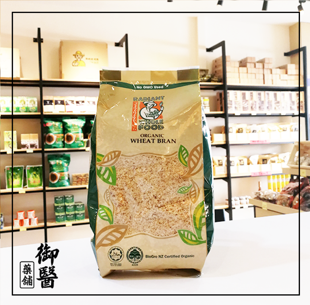 【Radiant】Organic Wheat Bran - 300g