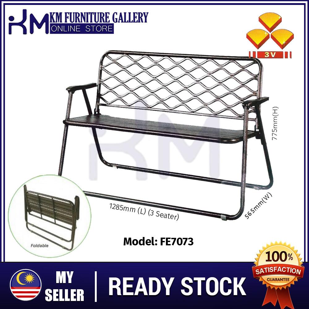 KM Furniture 3V FE7072/ FE7073 Outdoor Garden 2/ 3 Seater Foldable Bench/ Kerusi Taman KMFE7073