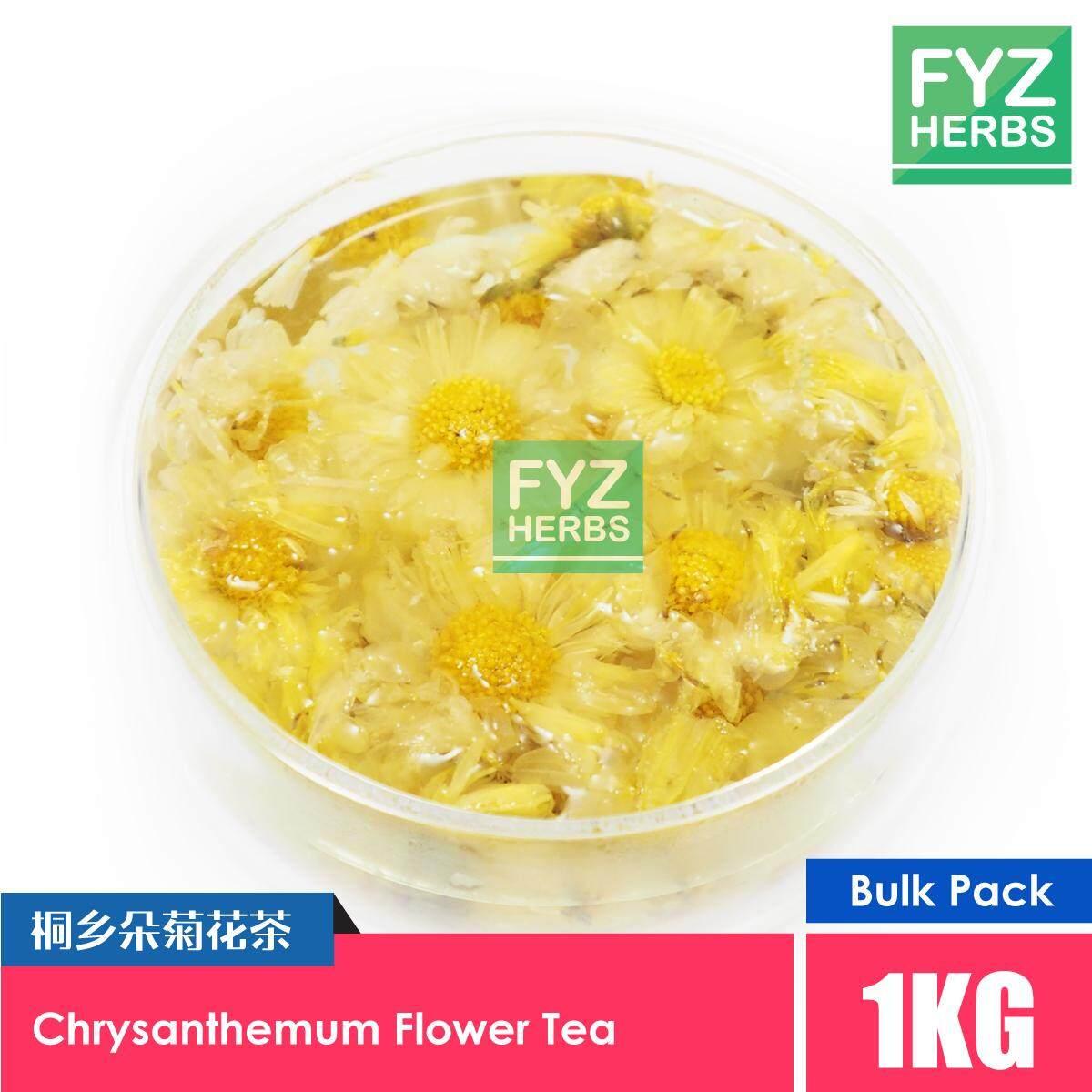 FYZ Herbs Chrysanthemum Flower Tea 1KG [Bulk Pack] 桐乡朵菊花茶袋装 1KG