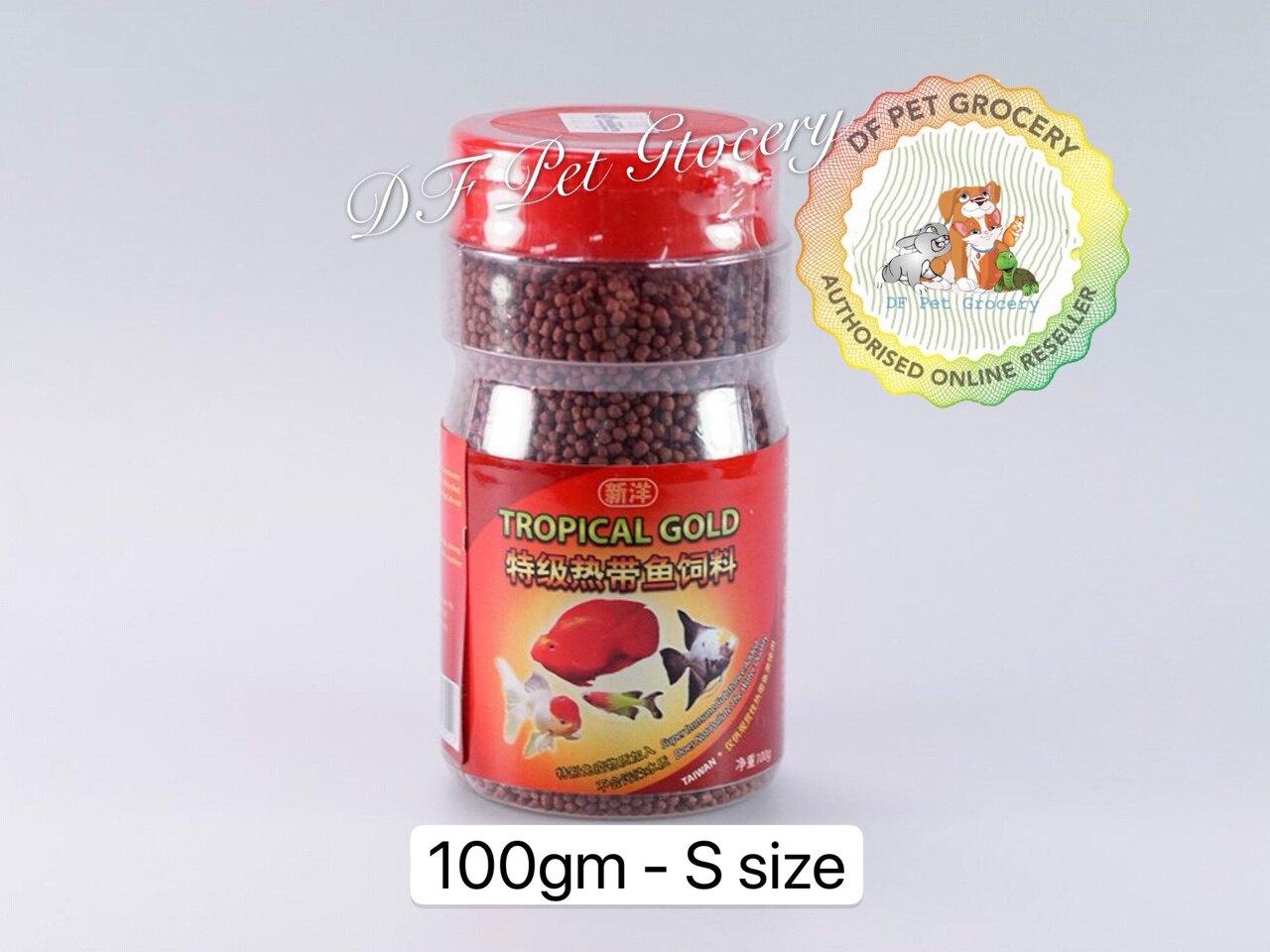 Xin Yang Tropical Gold Fish Food 100g  FF365(s)