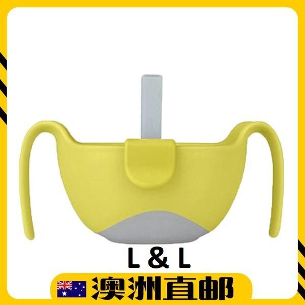 [Ready Stock] B.Box 3 in 1 Bowl Plus Straw Lemon Shelter ( 240ml ) (Made In Australia)