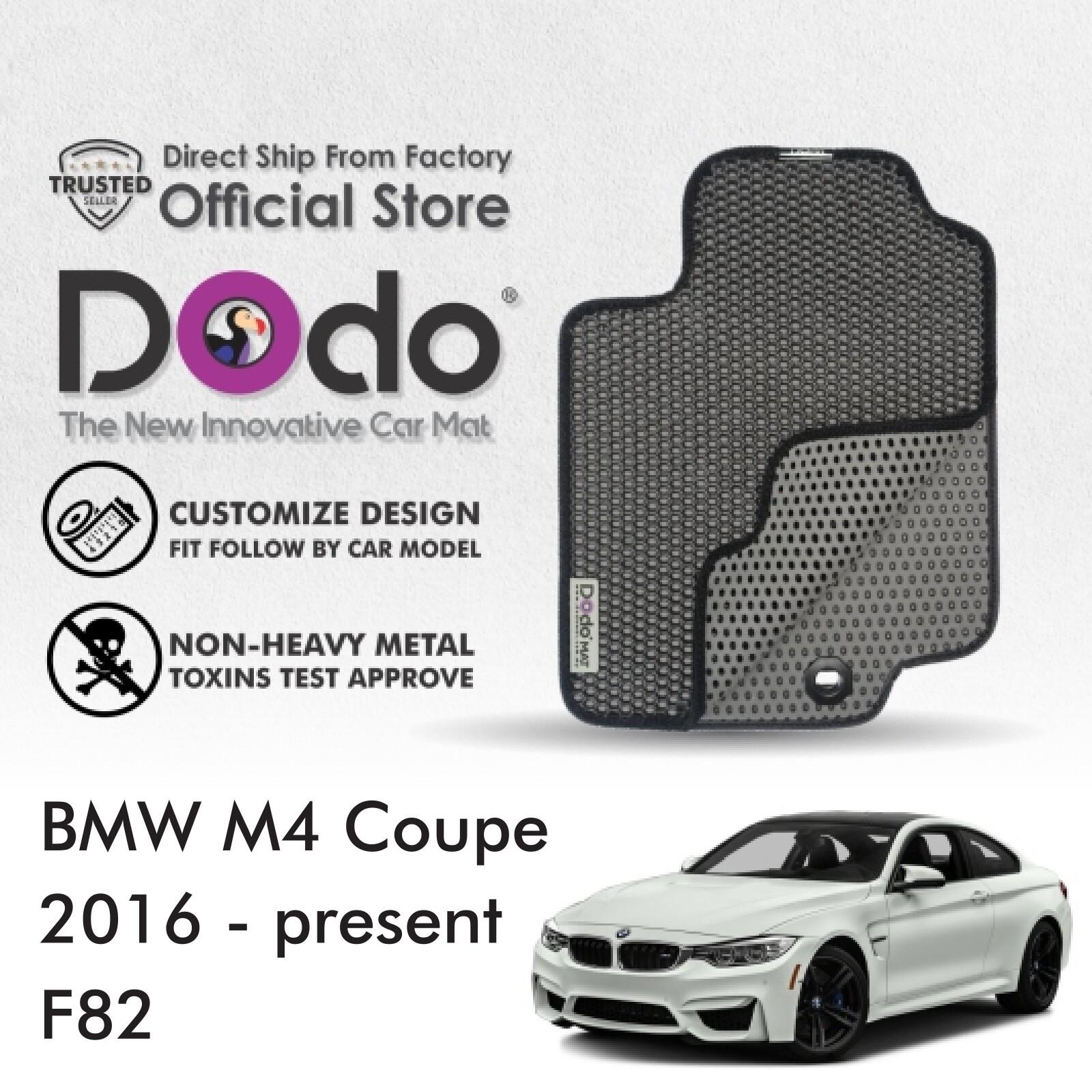 Dodo® Car Mat / BMW M4 Coupe / 2016 - present / F82