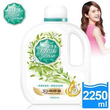 Freshsense Verbena Laundry Detergent 2250ml