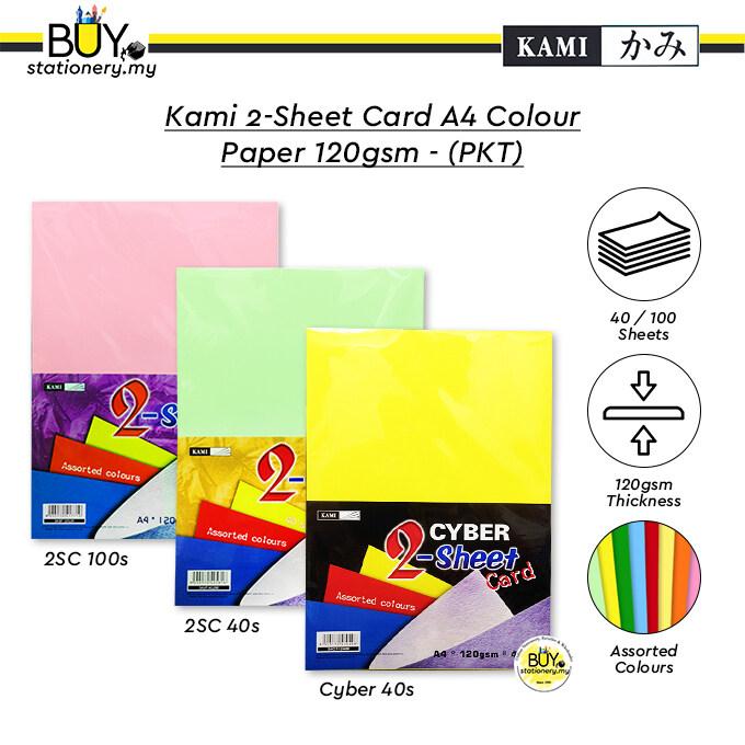 Kami 2-Sheet Card A4 Colour Paper 120gsm - (PKT)