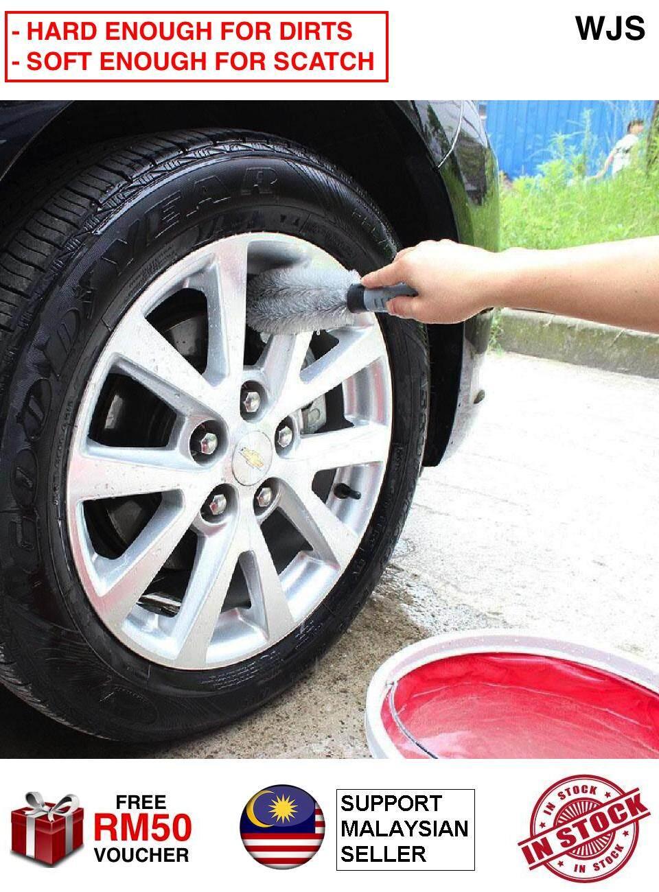 (WILL NOT SCRATCH YOUR DEAR RIM) WJS Car Motorcycle Tire Tyre Rim Cleaning Brush Scrubbing Washing Dirt Cleaner Car Brush Car Tyre Brush Rim Brush Berus Tayar Berus Rim Berus Kereta BLACK GREY [FREE RM 50 VOUCHER]