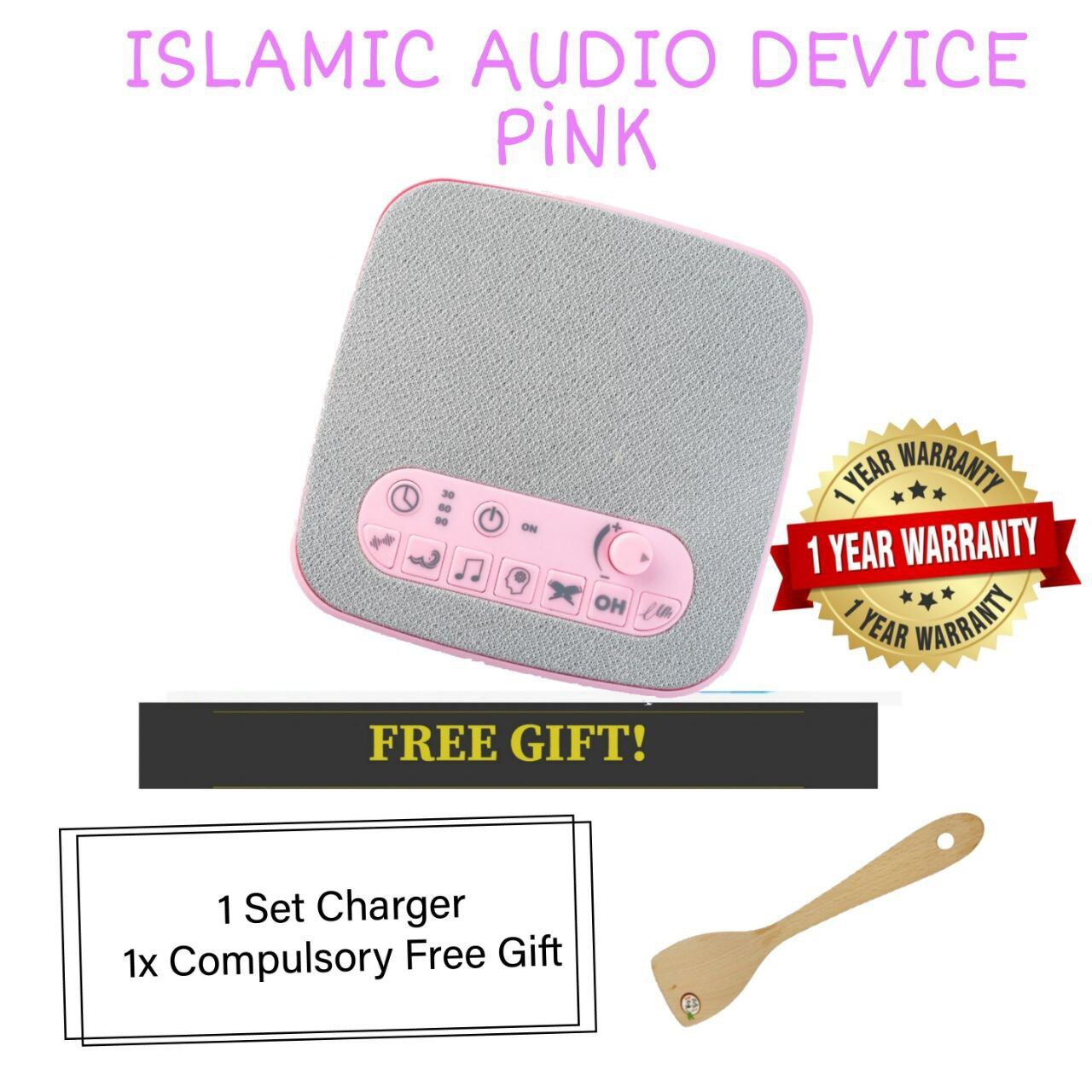 (READY STOCK) ISLAMIC AUDIO DEVICE MOMMYHANA X OMAR HANA (PINK) (1)