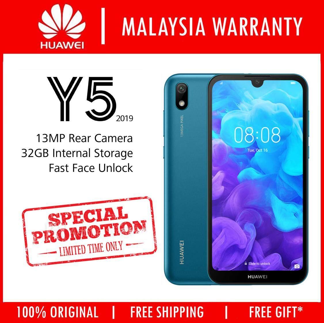Huawei Y5 2019 (5.71  2GB RAM + 32GB ROM) - Original Malaysia Set