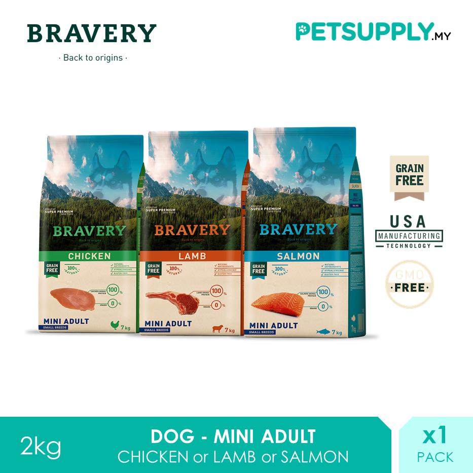 BRAVERY Mini Adult Dog Food 2kg (Chicken/ Lamb/ Salmon) [PETSUPPLY.MY]