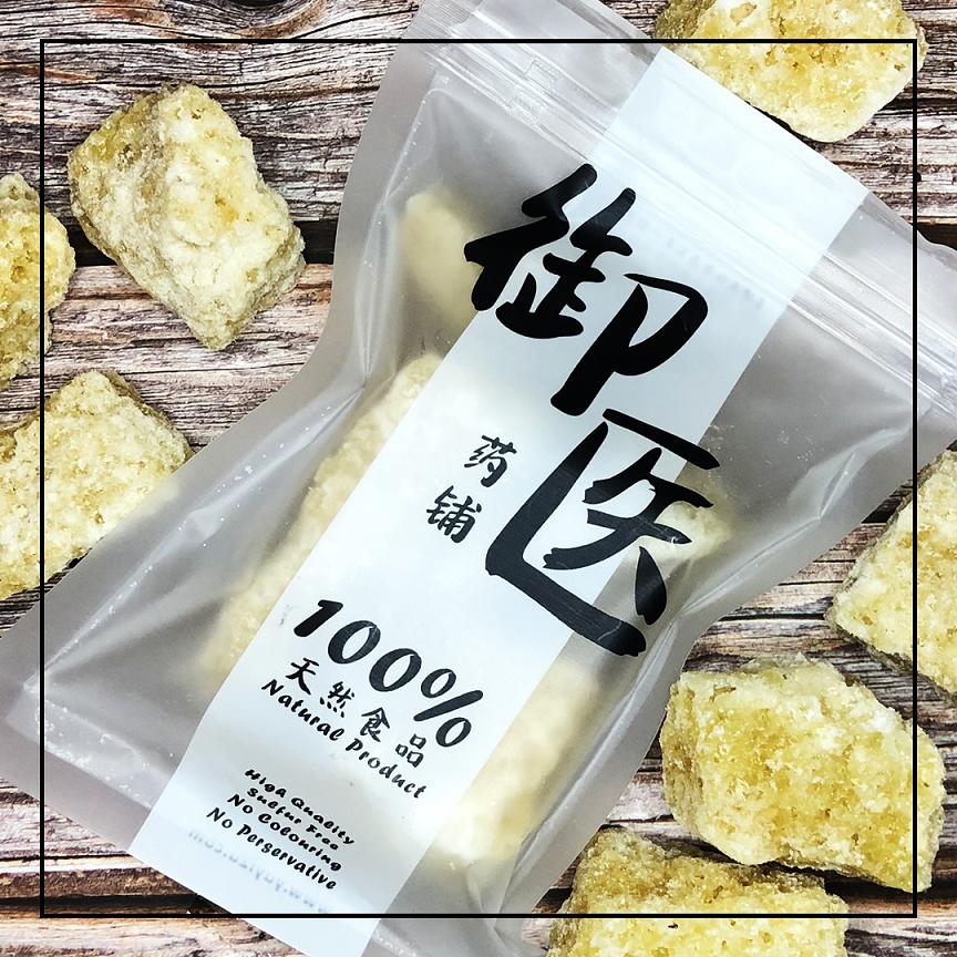 【御医药铺 Yu Yi Herbs】石峰糖 Honeycomb Sugar - 200g
