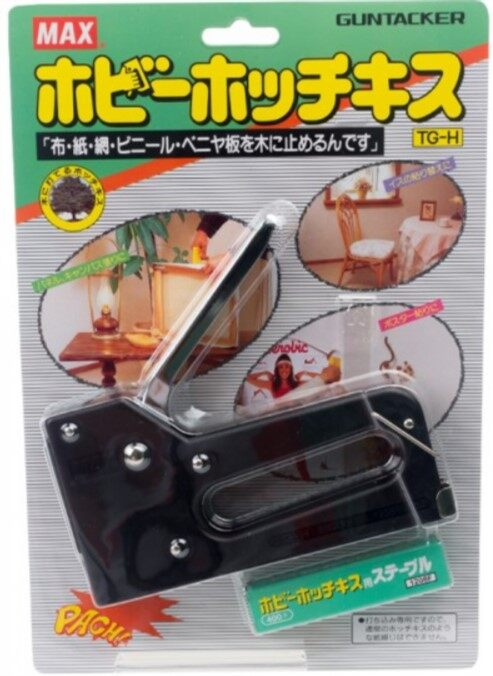 MAX Gun Tacker TG-H (plastic body) Black