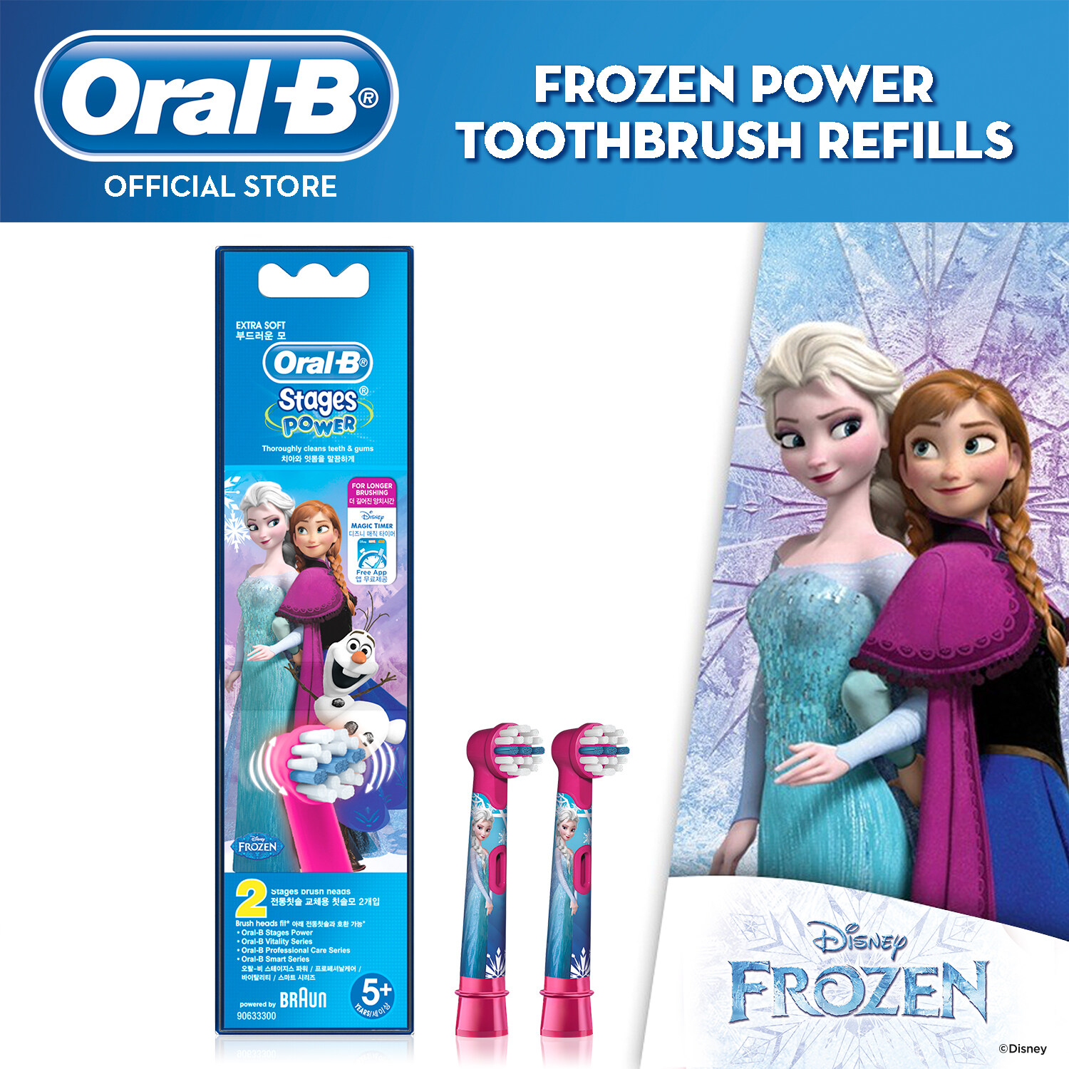 Oral-B Kids Frozen Electric Toothbrush Brush Head Refill 2 Count