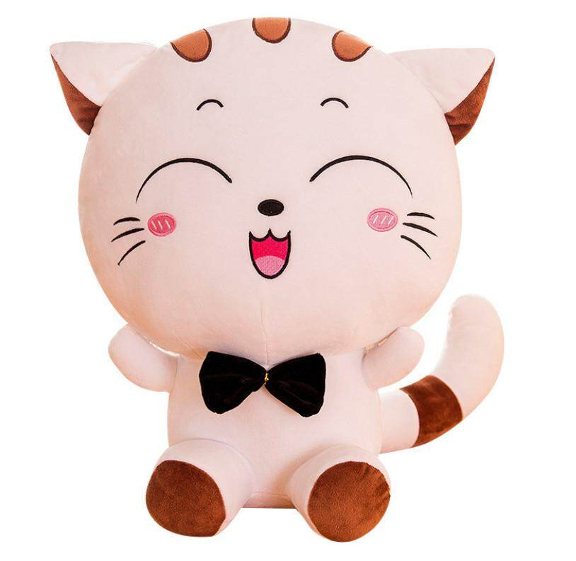 50cm cute Large toys big cat doll gift Pillow birthday (white) toys for girls