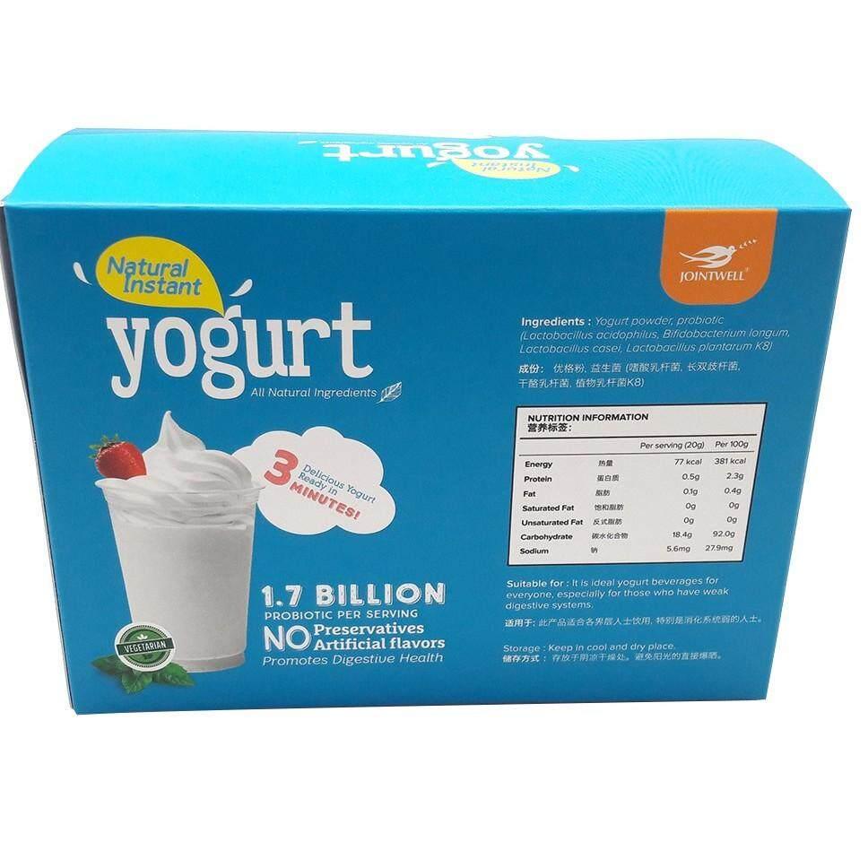 Jointwell Natural Instant Yogurt (20g X 10 sachets per box)- Halal