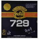 729 Friendship SUPER FXTable Tennis Rubber