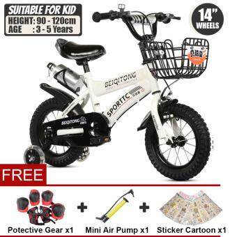 BEIQITONG [NP138] BMX Freestyle Kids Bikes 14 Inch Wheels Boy's And Girl's Bikes With Training Wheels, Gifts For Children