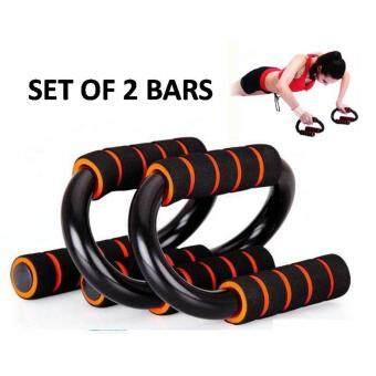 Fitness S Push Up Bars Gym Strength Training (Set of 2 Bars) - COLOUR SHIP OUT MIGHT BE VARIES (RANDOM)**