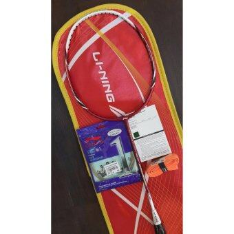 Harga Li-Ning G-Force POWER 1500 (Deadly Smashing) + FREE Li-Ning no1 string + Lining Grip