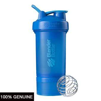 Harga BlenderBottle Prostak, Cyan, 22oz (Protein Shaker Bottle)