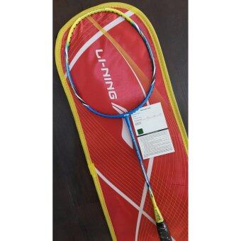 Harga Li-Ning G-Force POWER 1600 (Deadly Smashing)