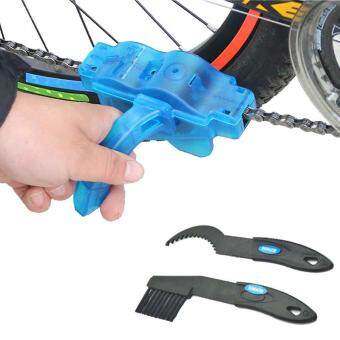 Harga Bicycle Motorcycle Chain Cleaner Kit Easy To Use